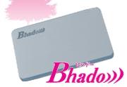 電磁波 防止 対策 グッズ Bhado 分電盤&クルマ