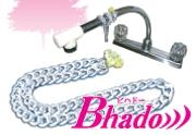 電磁波 防止 対策 グッズ Bhado マイティーチェーン