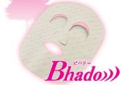 電磁波 防止 対策 グッズ Bhado パック 美容 紫外線