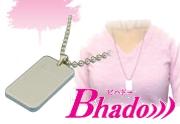 電磁波 防止 対策 グッズ Bhado ペンダント
