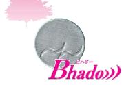 電磁波 防止 対策 グッズ Bhado
